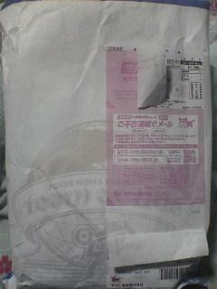 DVD2235袋