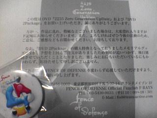 DVD2235中身2